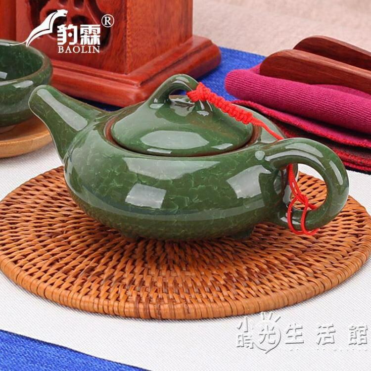 玉瓷水壺泡茶壺茶具套裝家用陶瓷單壺花大號快客杯沖紅茶杯泡茶器