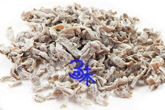 (蜜餞) 無花果絲 1包 600 公克  特價 130 元  (青木瓜絲)