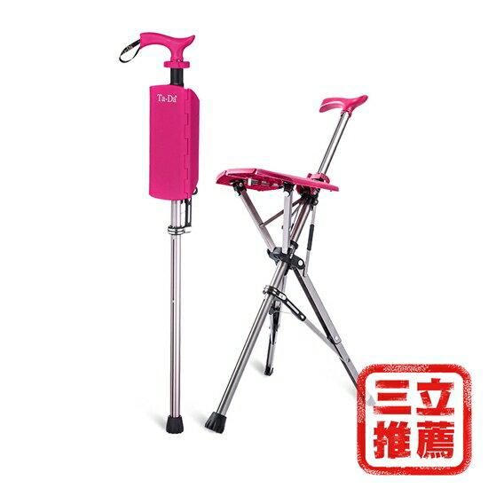 Ta-Da 泰達自動手杖椅 (拐杖椅/可折疊/座杖/登山/健走/魔杖)