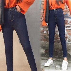 美麗大街【KA30】韓國東大門新品高腰修身彈力顯瘦牛仔褲女深色小腳九分褲