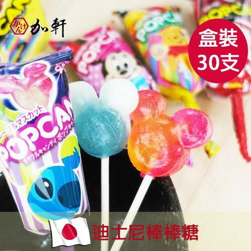 《加軒》日本GLICO迪士尼米奇棒棒糖( 盒裝)
