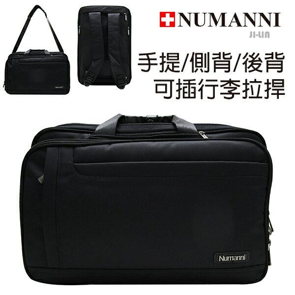 58-606【NUMANNI 奴曼尼】尼龍配皮三用式公事包(中層可放行李)