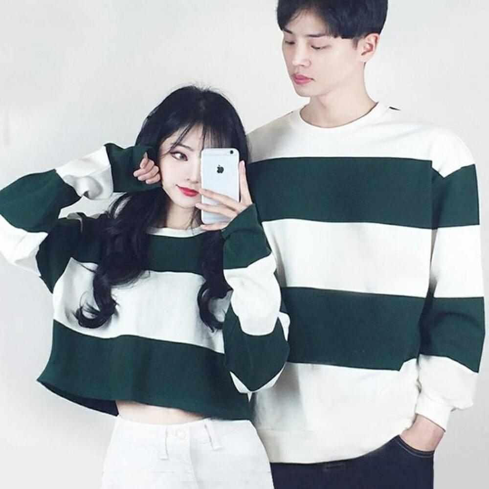 情侶裝秋裝套裝2018新款韓版加厚百搭潮女寬鬆外套學生氣質衛衣