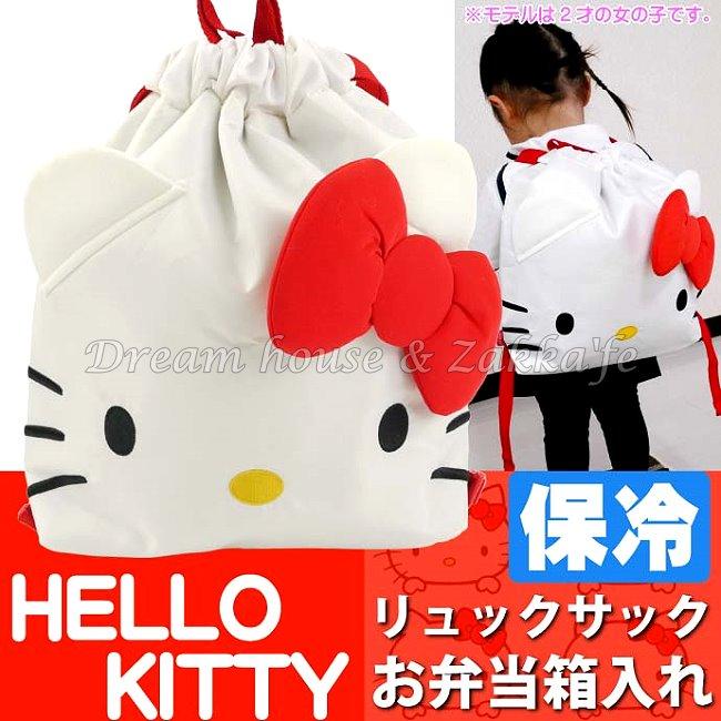 日本進口 sanrio 三麗鷗 保冷 輕量 拉繩後背包/背包/包包 《 Kitty Melody 2款任選 》★ 夢想家精品家飾 ★