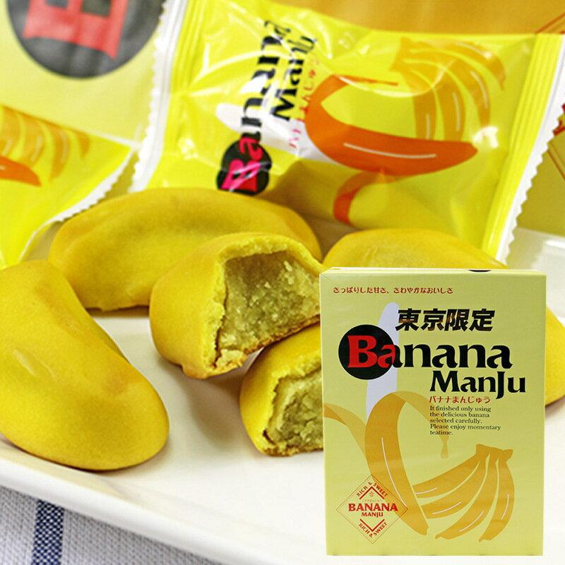 有樂町 日本零食東京限定香蕉蛋糕果子夾心香蕉形蛋糕禮盒12枚入