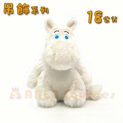 【禾宜精品】正版 Moomin 嚕嚕米 18cm 姆明 絨毛 玩偶 玩具 生活百貨 M102006-A3