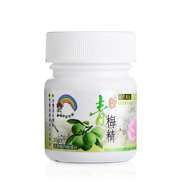 【彩虹天空】嚴選青梅精粒---隨身瓶(10g)