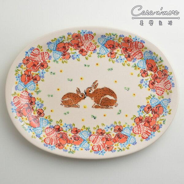 波蘭陶小兔花園系列橢圓形餐盤陶瓷盤菜盤水果盤沙拉盤29cm波蘭手工製