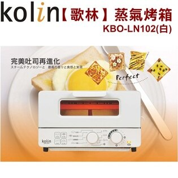 隆美家電生活館:【歌林】10公升蒸氣烤箱白KBO-LN102保固免運-隆美家電