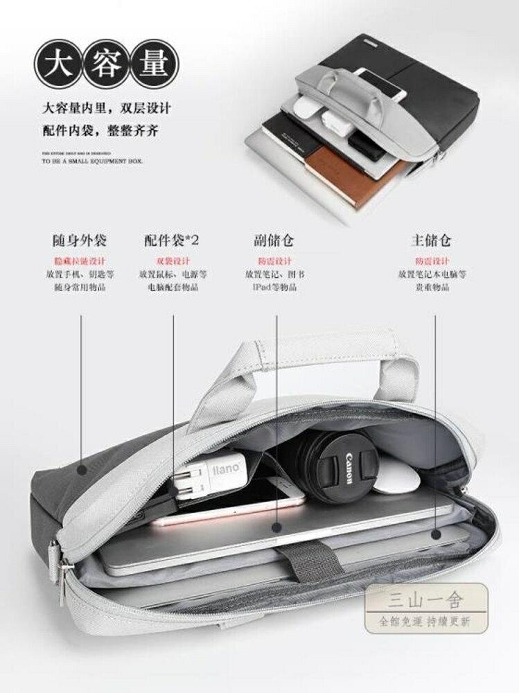 筆電包 手提電腦包適用聯想華為matebook蘋果戴爾華碩14筆記本15.6寸內膽-三山一舍【99購物節】