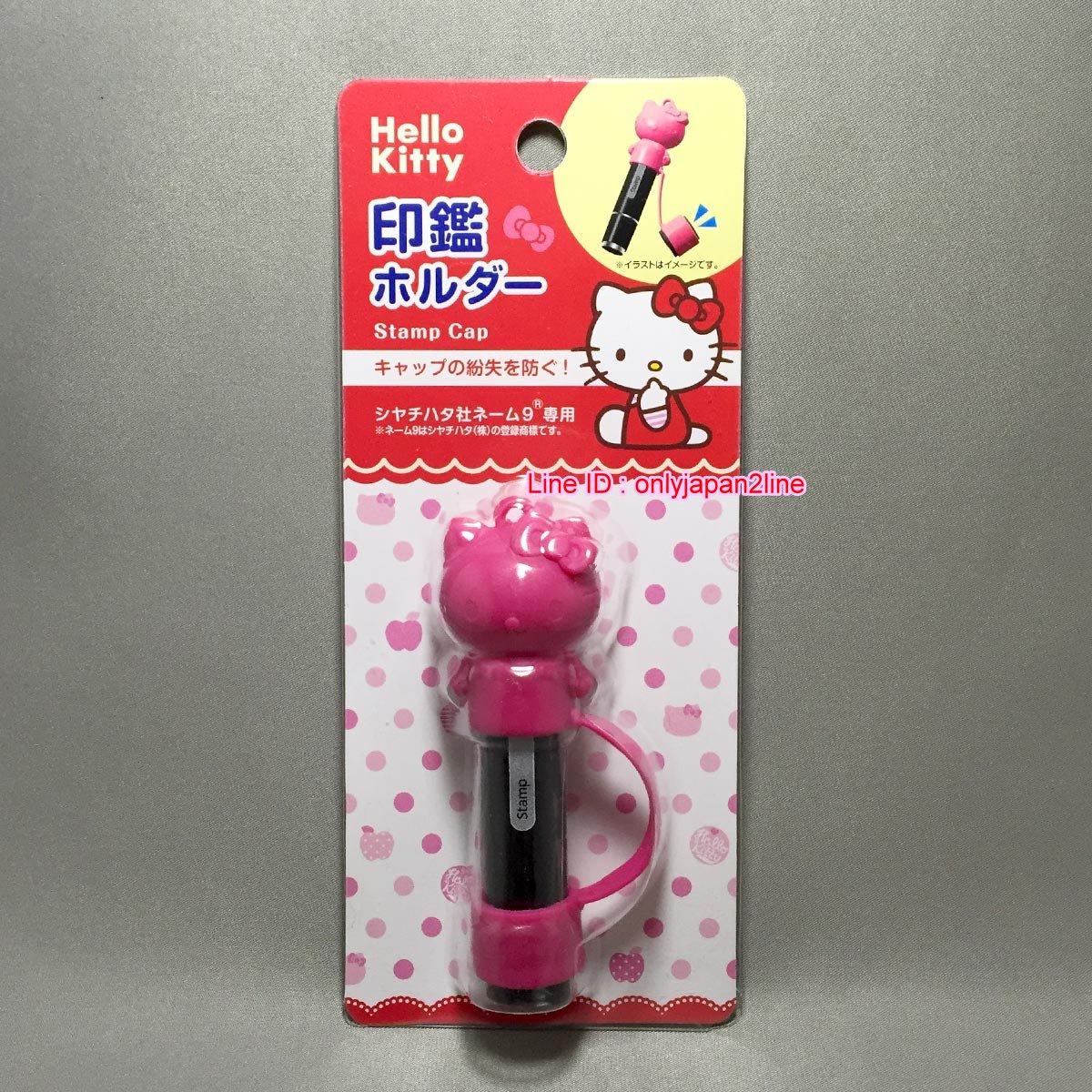 【真愛日本】16110300041立體造型印章盒-KT桃  三麗鷗 Hello Kitty 凱蒂貓 日本限定 精品百貨 日本帶回