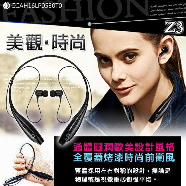 創新頸掛式 運動藍芽耳機 無線藍芽耳機 無線耳機 運動藍牙耳機 手機平板通用 運動耳機 線控耳機 Z3
