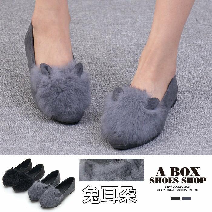 【AT881】可愛兔耳朵柔軟質感素面絨毛絨布 圓頭平底包鞋 娃娃鞋 毛毛鞋 2色