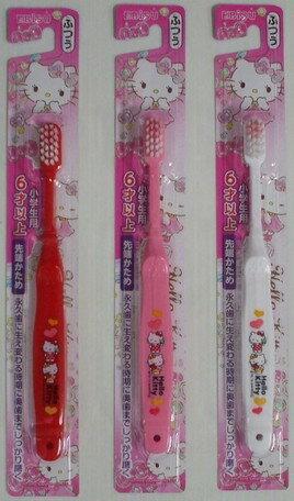 大賀屋 Hello Kitty 牙刷 6歲以上用 學童 學生 盥洗用具 KT 凱蒂貓 三麗鷗 日本製 J00013140