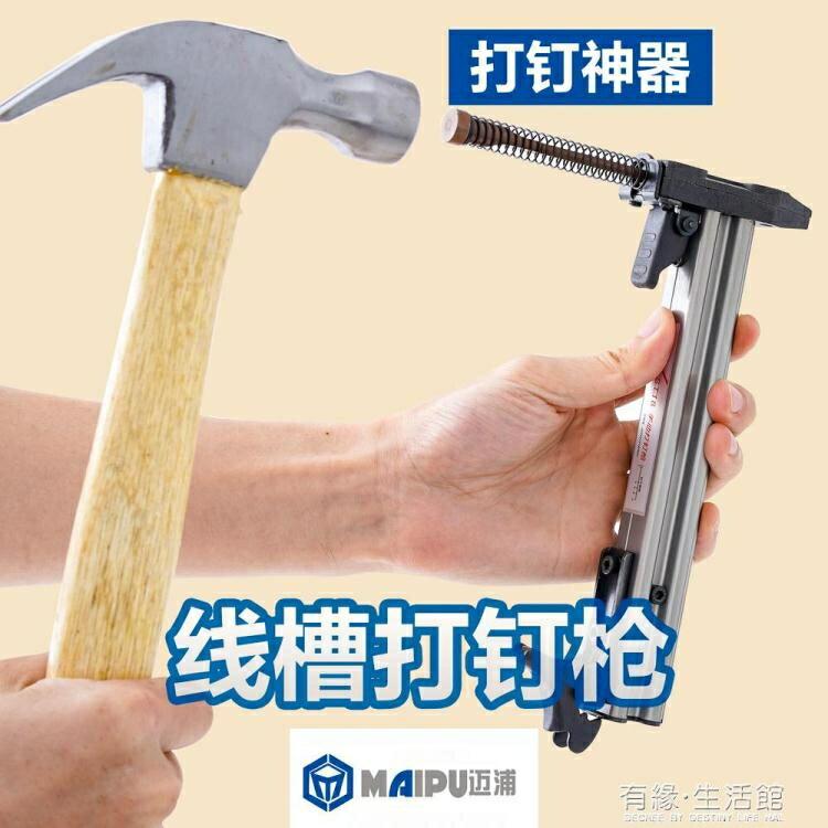 手動打釘槍ST18鋼釘搶直釘水泥射釘槍裝線槽打釘器專用電工利器
