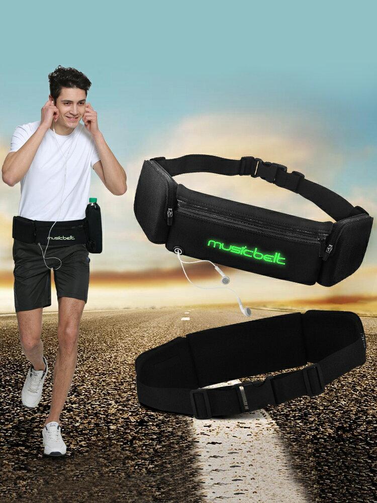 水壺腰包 馬拉鬆跑步手機腰包男士戶外多功能運動健身裝備防水壺腰帶【全館免運 限時鉅惠】