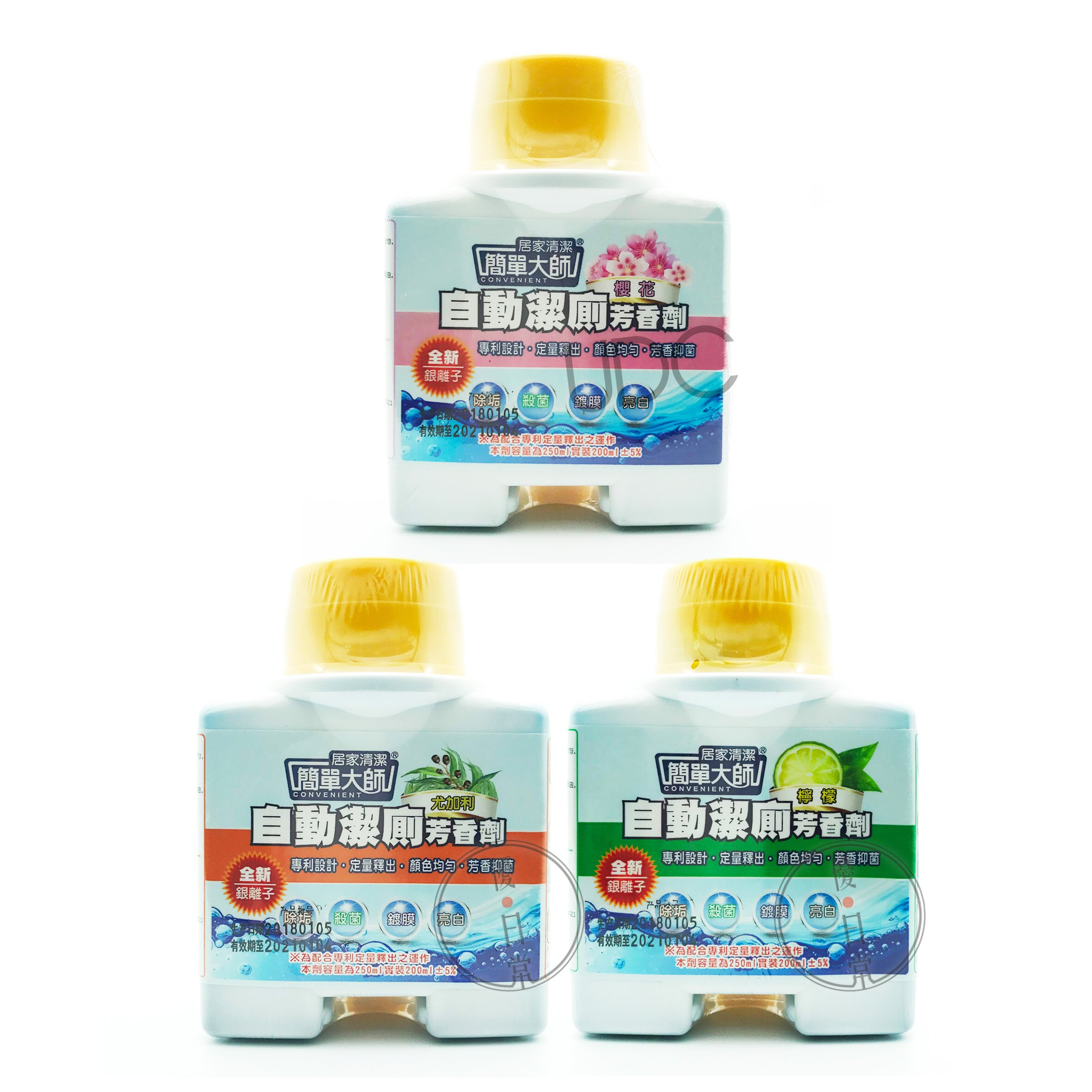 簡單大師 馬桶自動潔廁芳香劑(櫻花、尤加利、檸檬)【優.日常】