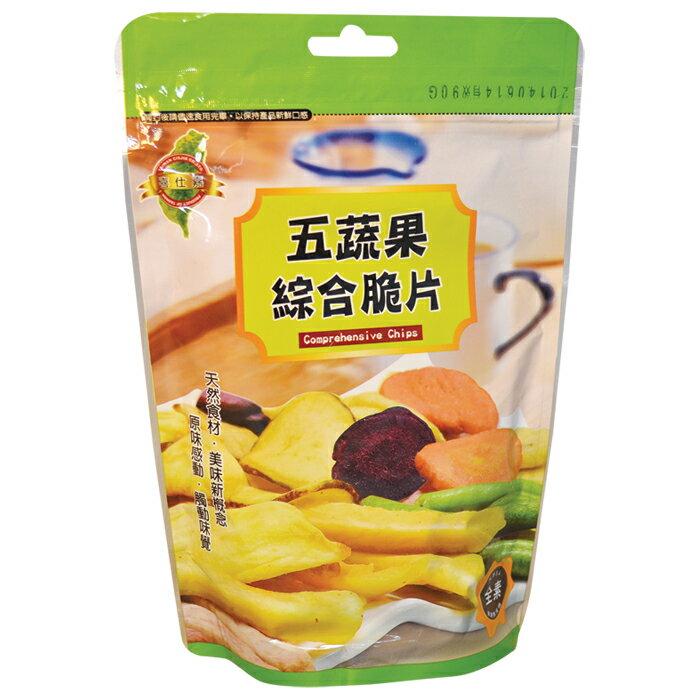 喜仕嘉 五蔬果 綜合脆片 80g【康鄰超市】