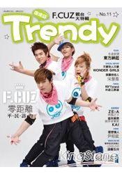 TRENDY偶像誌No.11