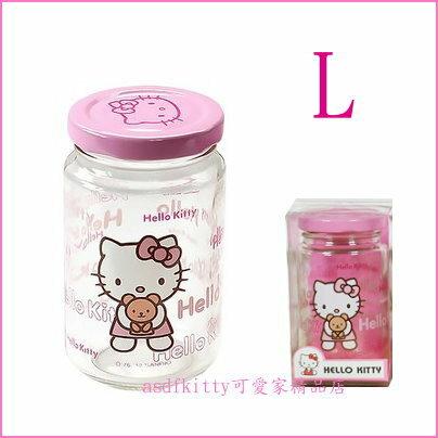 asdfkitty可愛家☆KITTY抱小熊透明玻璃罐-L-250ml-韓國製