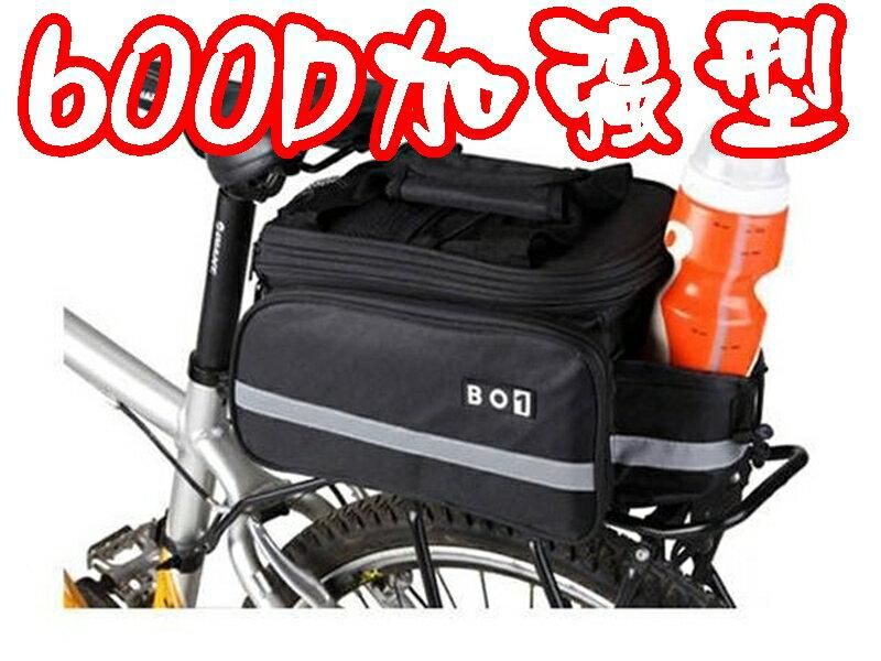 【珍愛頌】B083 加強型自行車後架包 送防雨罩 可擴展 馬鞍包 後貨袋 旅行包 旅行袋 車後包 後貨架包 車尾包 單車