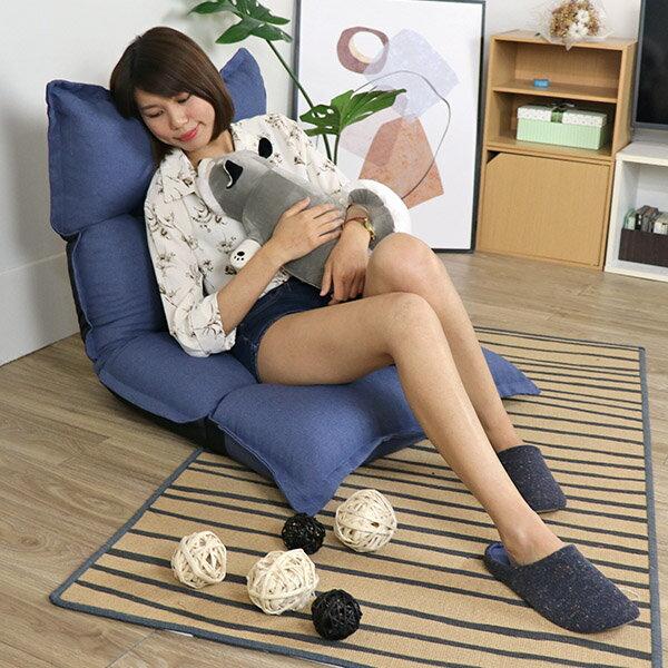和室椅 和室電腦椅 休閒椅 《卡布荷葉寬敞大和室椅》-台客嚴選