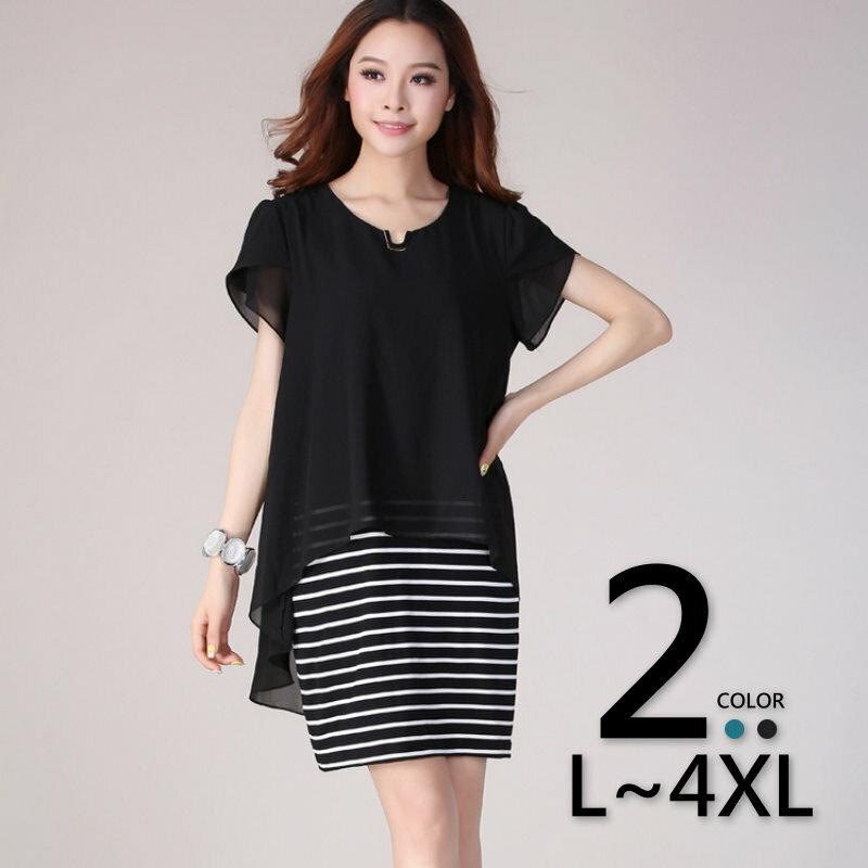 【紐約七號】A4-047 大尺碼 休閒假兩件黑白條紋雪紡連身裙洋裝 2色 L~4XL