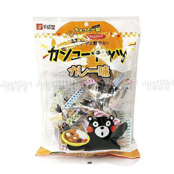 熊本熊豆果子豆酥腰果蘇咖哩口味下酒菜100g食品日本製造進口JustGirl