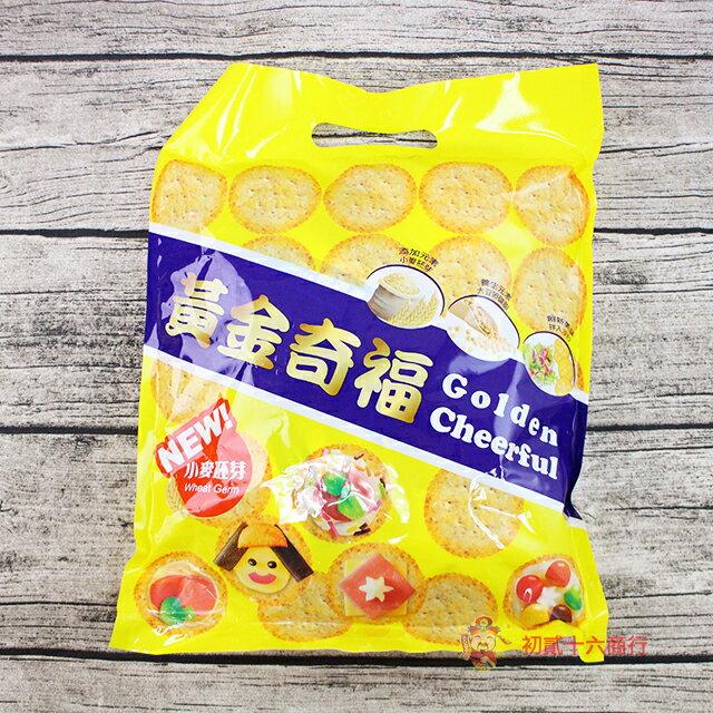 【0216零食會社】天然屋 奇福胚芽餅乾量販包320g(奶素)