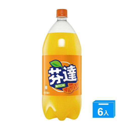 芬達橘子汽水寶特瓶2000ml~6入  箱~愛買~