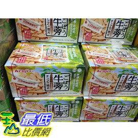 [超取限購二盒] COSCO 健司 牛蒡脆片 60公克X 6入 C40768 $299