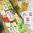 【醋桶子】分享果醋3入禮盒組 大組數下單免運 內含隨身包x3 種類可任搭  請記得下單後備註您需要的口味與數量 1
