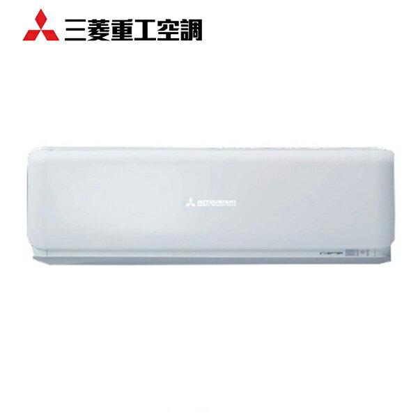 『MITSUBISH』☆ 三菱重工 1-1 變頻冷暖型分離式冷氣DXC50ZST-W/ DXK50ZST-W **含基本安裝**