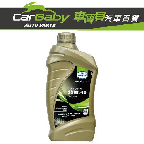 CarBaby車寶貝汽車百貨:【車寶貝推薦】EurolTURBOSYN10W-40合成機油