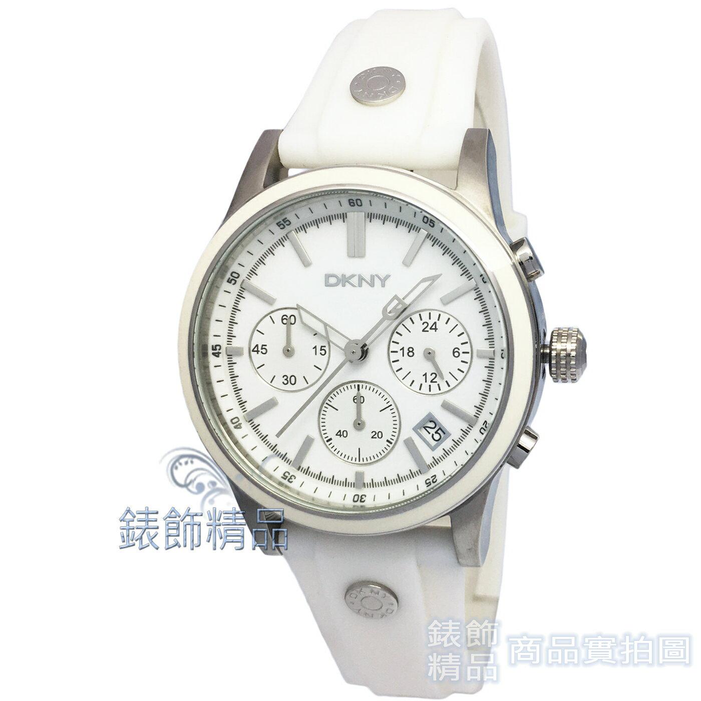 【錶飾精品】DKNY手錶 NY8170 白色旋風 三眼計時 日期 白面白膠帶女錶 全新原廠正品