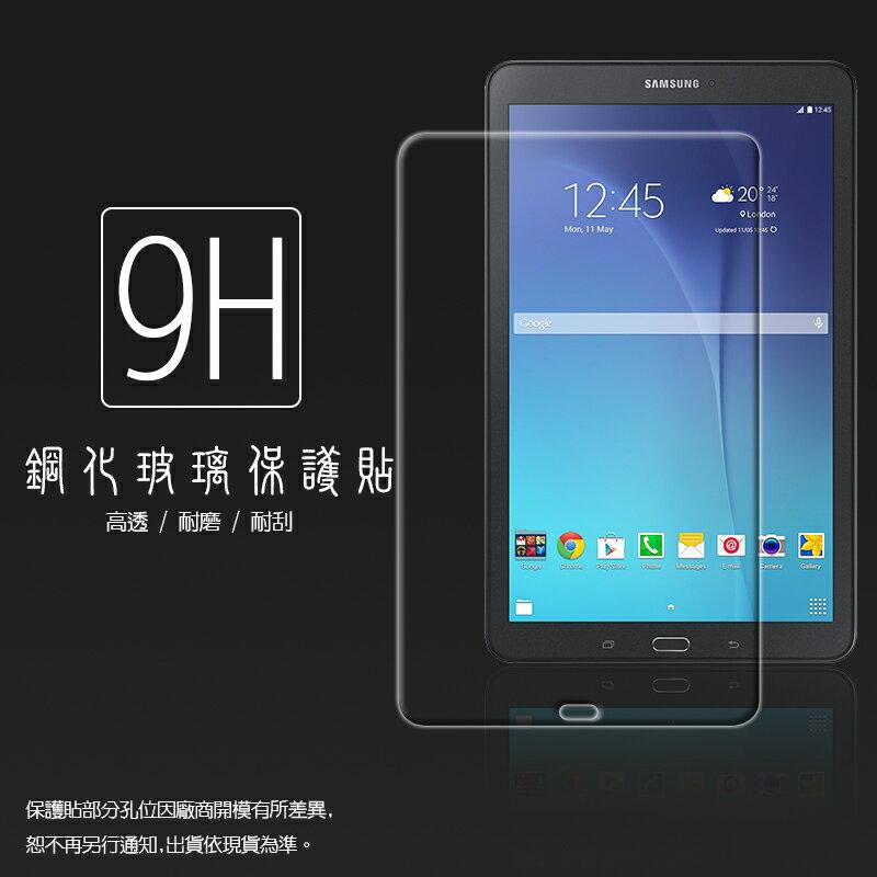 超高規格強化技術 Samsung Galaxy Tab E 9.6吋 T560 (Wifi版) 鋼化玻璃保護貼/強化保護貼/9H硬度/高透保護貼/防爆/防刮/超薄