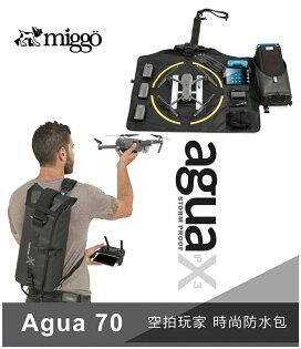 ◎相機專家◎MIGGO米狗Agua70空拍玩家專用背包防水斜單肩阿瓜MWAG-DRNBB70公司貨