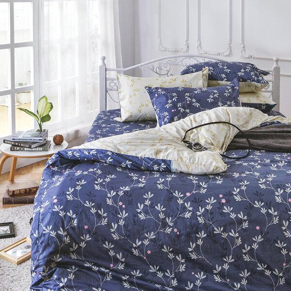 床包被套組雙人-100%精梳棉【AP浮草之詩】60支精梳棉,含兩件枕套,戀家小舖,台灣製