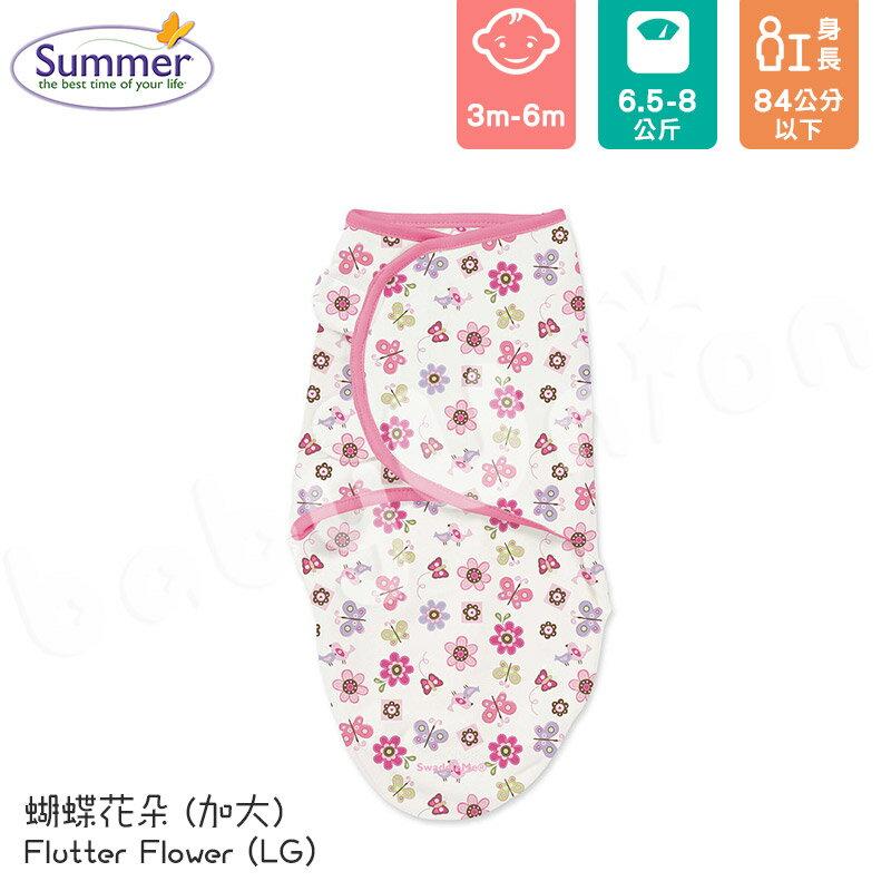 Summer Infant - SwaddleMe - Original 聰明懶人育兒包巾 - 蝴蝶花朵 (加大)