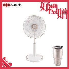 《買就送》尚朋堂16吋3D擺頭立地電扇SF-1603D【三井3C】