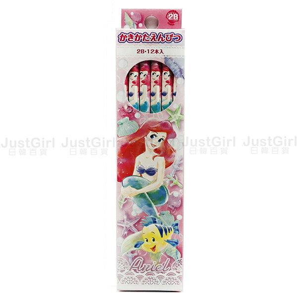 迪士尼小美人魚愛莉兒鉛筆木頭鉛筆2B六角12入文具正版日本製造進口JustGirl