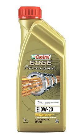 Castrol  EDGE Professional V 0W20 合成機油(Volvo車系) #7883