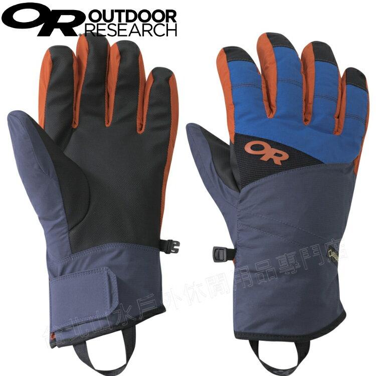 Outdoor Research 防水手套/滑雪手套/保暖手套 Gore-tex Centurion 243364 男款1322 藍橘