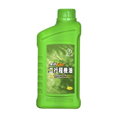 國光牌 無煙120二行程機油700ml【愛買】