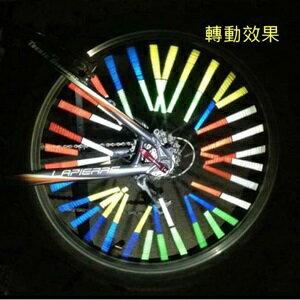 美麗大街【BK101206】oqsport自行車輻條反光棒單車鋼絲條( 一包12入)