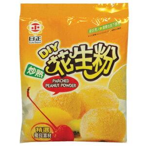 日正 炒熟 花生粉 150g