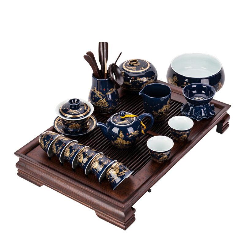 功夫茶具套裝家用復古簡約霽藍陶瓷泡茶壺茶杯蓋碗茶盤茶臺整套