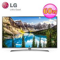LG液晶電視推薦到LG 樂金 60型 4K IPS UHD 液晶電視 60UJ658T 鈦耀銀【三井3C】就在SANJING三井3C推薦LG液晶電視