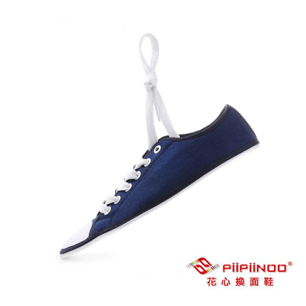 <br/><br/>  PiiPiiNOO 拉鍊換面鞋 低筒帆布鞋 – 原色藍 鞋面(不含鞋底)<br/><br/>