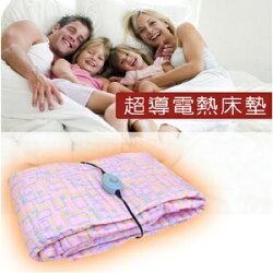意得客heatcat 超導電熱床墊(雙人) 5尺 台灣製造 溫控調節/過熱斷電/舒適過冬